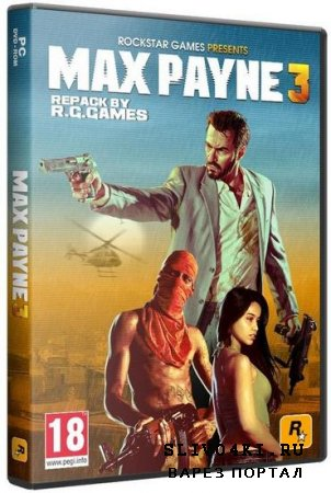 Max Payne 3 v.1.0.0.29 (2012/RUS/ENG/Multi8/Lossless Repack by R.G.Games)