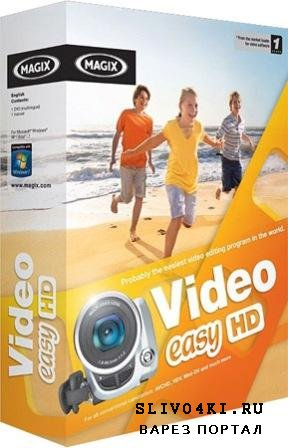 MAGIX Video easy 3 HD v.3.0.1.29 (2012/RUS + ENG/PC)
