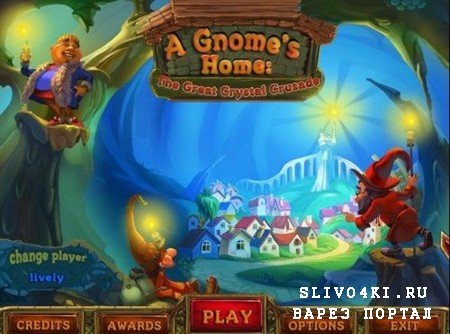 A Gnome's Home: The Great Crystal Crusade / Дом гнома: Великий Крестовый Поход Кристалл (2012/RUS/PC)