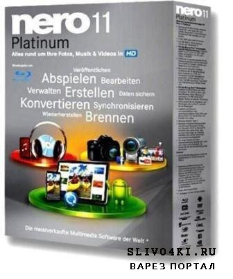 Nero Multimedia Suite Platinum v.11.0.15800 (PC/2011/RUS + ENG)