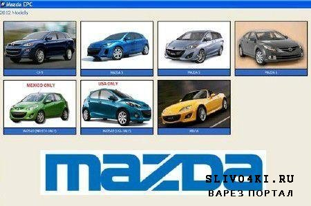 Mazda USA v. 3.3.0.1 - MX (PC/2011/Multi + RUS)