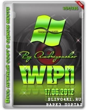 WPI DVD By Andreyonohov & Leha342 (RUS/PC/17.06.2012)